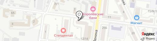 АЛИРА на карте Королёва