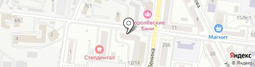 Арт-строй на карте Королёва