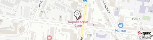 Клуб здоровая семья на карте Королёва