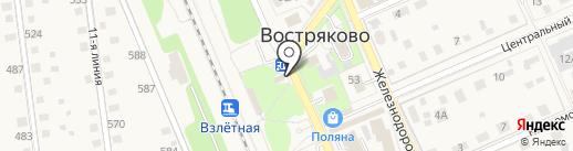 Домовёнок на карте Домодедово