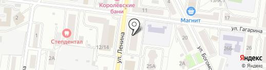 РУСИНВЕСТ на карте Королёва