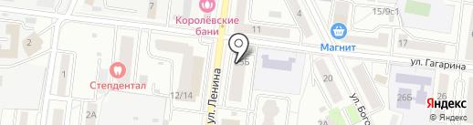 Амуаж на карте Королёва