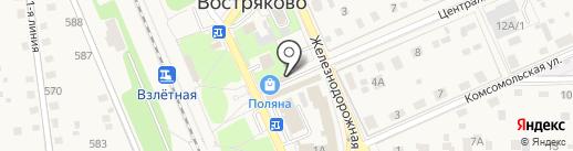 Платежный терминал на карте Домодедово