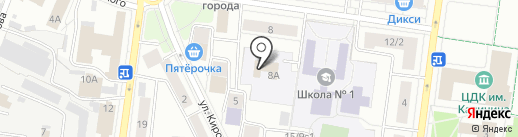 Городской комитет образования на карте Королёва