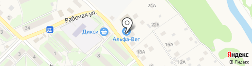 Мастерская по ремонту обуви на карте Пушкино