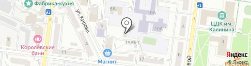 Финансово-технологическая академия на карте Королёва