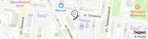 БоксПарт на карте Королёва