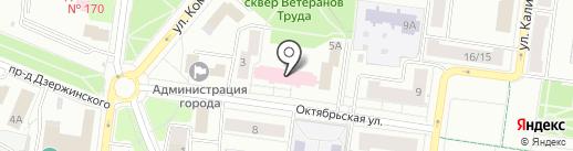 Третейский суд на карте Королёва