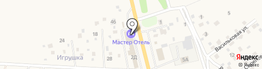 МАСТЕР-ОТЕЛЬ на карте Домодедово