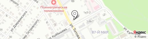 Ветеринарная лаборатория на карте Старого Оскола