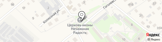 Храм иконы Божией Матери Нечаянная Радость в Мамонтовке на карте Пушкино