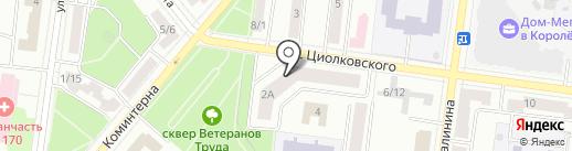 ЦЭК на карте Королёва