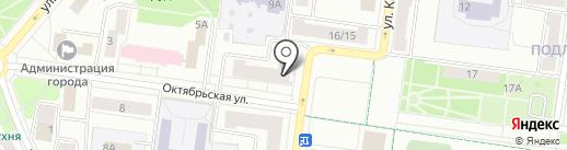 Гидропорт на карте Королёва