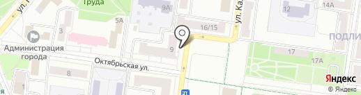 Салон цветов на карте Королёва