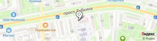 Faberlic на карте Старого Оскола
