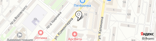 Магазин текстильной продукции на карте Королёва