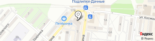 Магазин сувениров и подарков на карте Королёва
