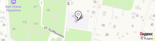 Детский сад №1678 на карте Пушкино