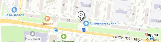 Стильные кухни на карте Королёва