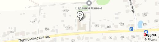 Пятерочка на карте Мисайлово