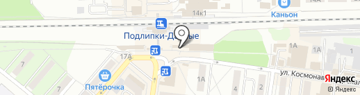 СВ Плюс на карте Королёва