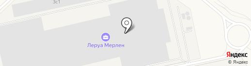 Leroy Merlin на карте Домодедово