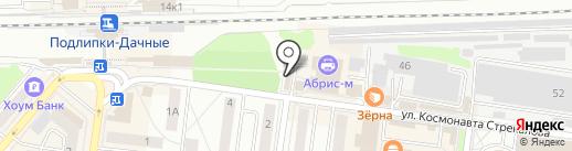 Goldenservisemo на карте Королёва