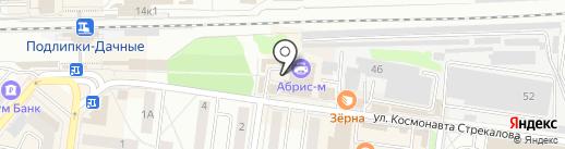 Лейла на карте Королёва