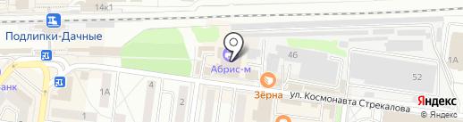 Магазин сувениров и посуды на карте Королёва