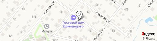HostelDMD на карте Домодедово