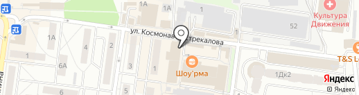 ВкусВилл на карте Королёва