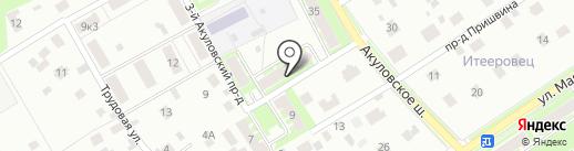 АртДент на карте Пушкино