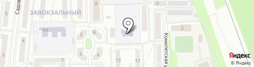 Детский сад №9, Вишенка на карте Королёва