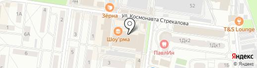 Злата Мода на карте Королёва