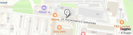 Киоск по ремонту техники на карте Королёва