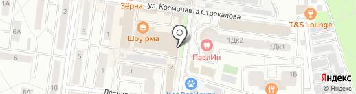 Салон штор на карте Королёва