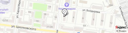 Платежный терминал, Сбербанк России на карте Королёва