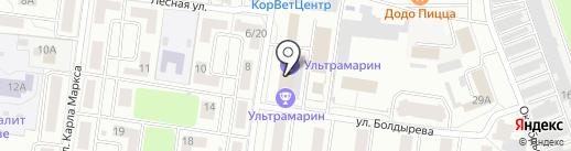 Ультрамарин на карте Королёва