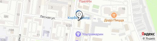 Все для Вас на карте Королёва