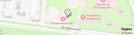 Поликлиника №1 на карте Королёва