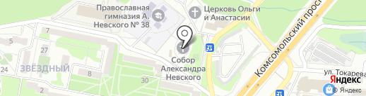 Александро-Невский кафедральный собор на карте Старого Оскола