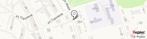 Мастерская по ремонту обуви на карте Болохово