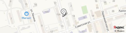 Детский мир на карте Болохово
