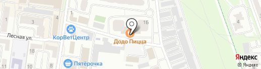 Додо Пицца на карте Королёва
