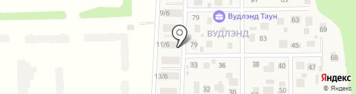 Вудлэнд таун на карте Мисайлово