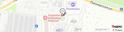 Пятерочка на карте Королёва