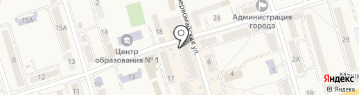 Магазин косметики на карте Болохово
