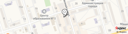 Магазин бытовой химии на карте Болохово