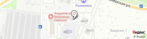 Ле Мар на карте Королёва