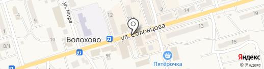 Дикси на карте Болохово